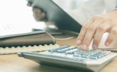 烟台代办营业执照,烟台记账公司,烟台代理记账,烟台注册公司,烟台工商变更