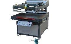 烟台丝网印刷,烟台印刷耗材,烟台丝印加工,烟台彩印加工,烟台印刷器械,烟台CNC数控加工