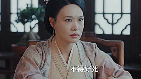 新白娘子傳奇:如意設計對付白素貞,殊不知姐姐已被心魔附身!