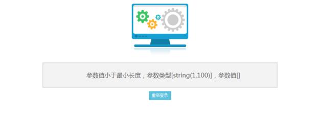 北京住房公积金个人业务平台登录不了