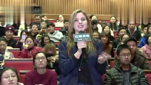 《巨额来电》剧组走进清华大学 陈学冬遭粉丝表白