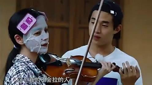 Baby卸妆素颜出镜,耿直大华一脸懵的教她拉小提琴!