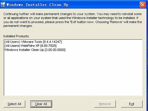 Windows Installer CleanUp Utility下载_安全下载Windows Installer