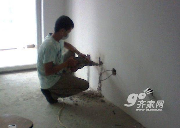 家庭裝修電路改造開槽注意事項 三聯教程