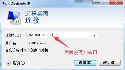 怎么修改服务器远程端口(windows修改远程端口重启远程服务)