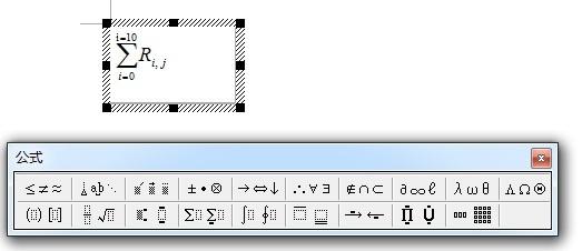 word 公式编辑器中上下角标与求和符号位置很