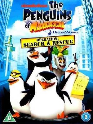 马达加斯加企鹅第二季
