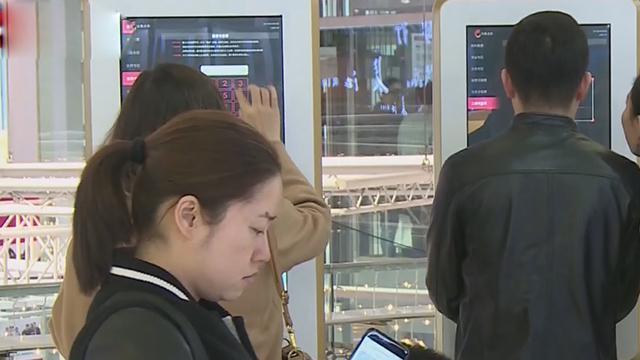 《每日文娱播报》20170323多家违规影院被处罚
