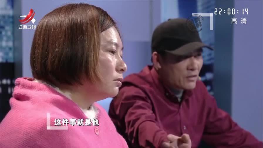 【金牌调解】妻子声泪俱下痛斥丈夫不关心,丈夫曝出原因让人吃惊