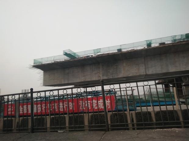 这图上是在建高速公路吗???