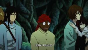 《万古仙穹》第二季2集(上) 古海杀敌破阵,智取上古蟠桃