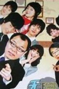 无理的李英爱 系列9海报剧照
