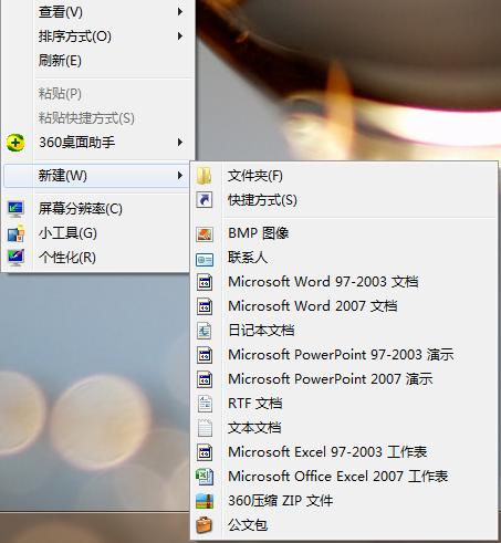 为什么我新建出来的文件都是坏的?