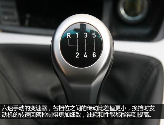 大众捷达档位示意图_半自动汽车档位图解_汽车图片