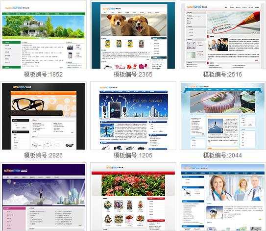 做网站优化尽量不要选择模板站 三联