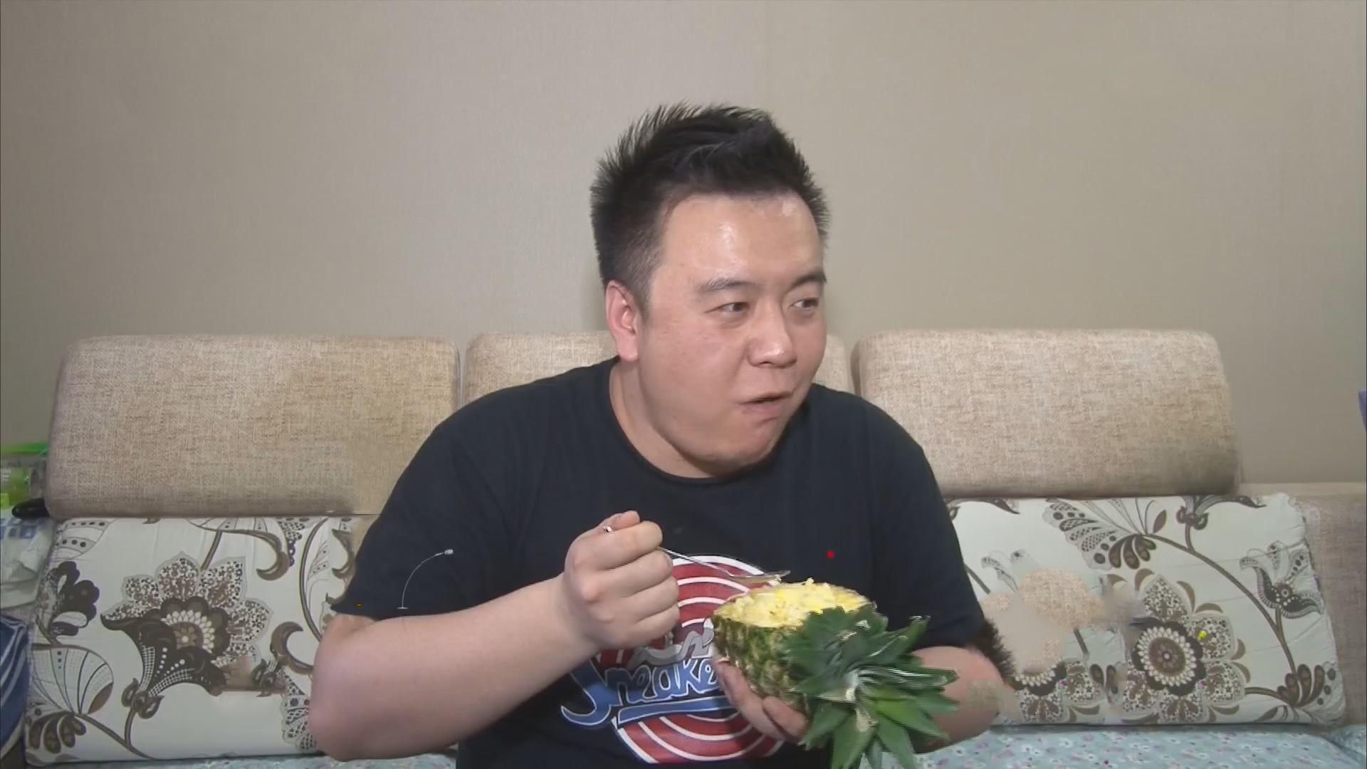 《1810我看行》20170504菠萝吃出新花样