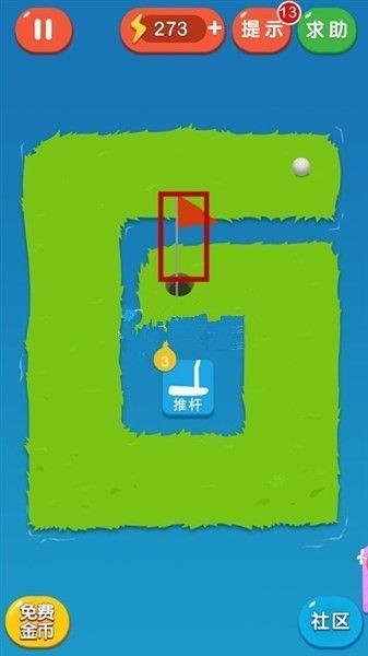 疯狂来找钱2图文攻略第33关高尔夫球2三星图文通关攻略