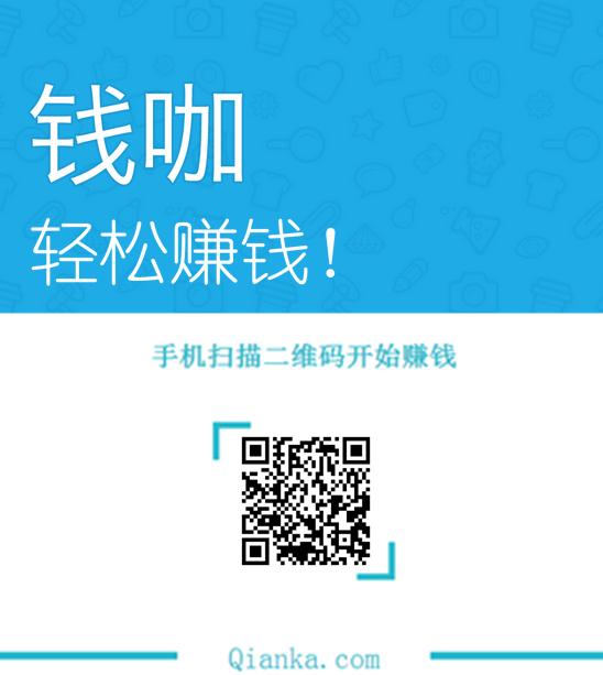 现在iphone有下载app试玩赚钱靠谱吗?  第2张