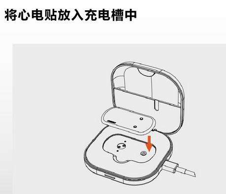 心柔心电贴的充电盒是本来就有的还是要自己买的?