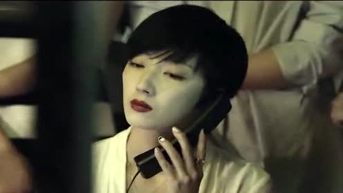 巨额来电:桂美伦5分钟诈4万,震惊社会!