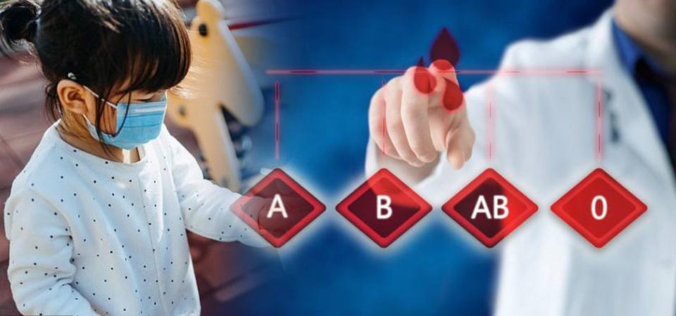 跟血型有关!这型血更容易感染新冠病毒!