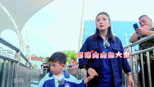 刘人语小姐姐不慎落水 何洁教育七宝要学会关心人