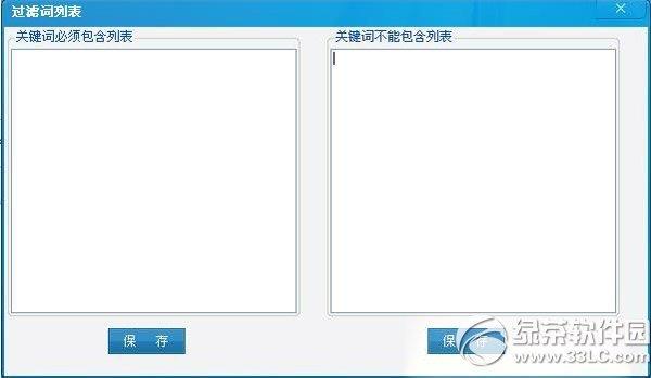爱站seo工具包之长尾词查询工具怎么用 长尾词查询工具使用方法2