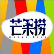 首次关注春晚导演     (引按) - sun50919 - 牛郎官庄 步履博客的故乡