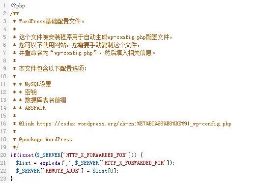 解决博客使用CDN后获取不到访客真实IP