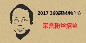 申博开户_www.66msc.com_申博代理开户平台_www.88msc.com_2017年官方唯一指定开户网站称社区