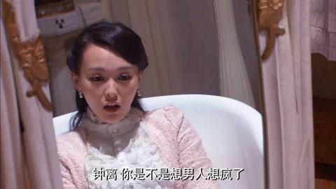 X女特工:唐嫣被罗晋搞的心乱了,躺在浴缸里一动不动!