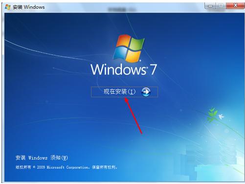 win7sp2系统安装教程光盘