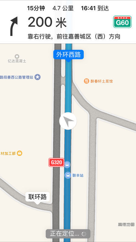 问:苹果6手机无线网信号很差,离开路由器五米