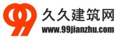 JGJ231-2010《建筑施工承插型盘扣式钢管支架安全技术规程》哪里下载