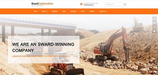 挖掘机产品展示响应式橙色风格