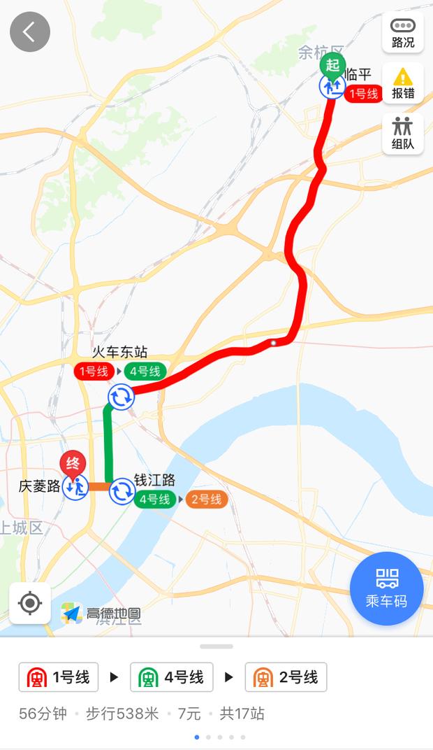 从临平到杭州维娜医美地铁怎么走