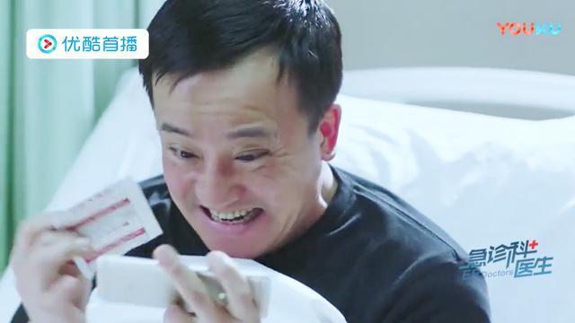 急诊科医生:男子买彩票刚中500万,就被医生告知得了胃癌!
