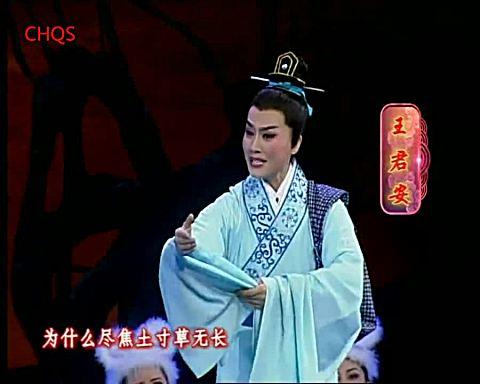王君安越剧全剧孟丽君_360影视-影视搜索