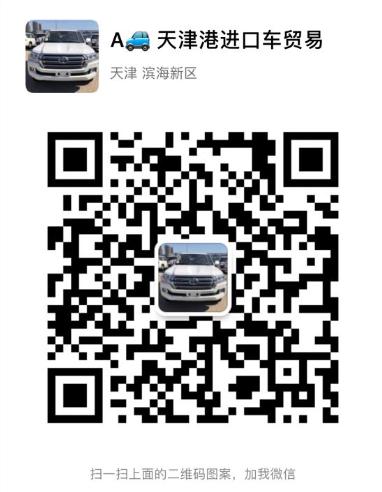 19款宝马X7顶配全尺寸SUV现车报价解析