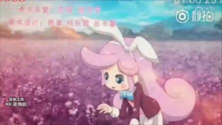 小花仙第三季-守护天使片尾曲49秒(重制版)(做完整版的)
