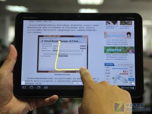 只留一个最好的 Android 3.0浏览器横评