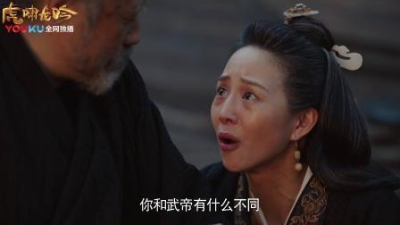 虎啸龙吟:吴秀波的司马懿杀人杀上了瘾!一昧的滥杀!