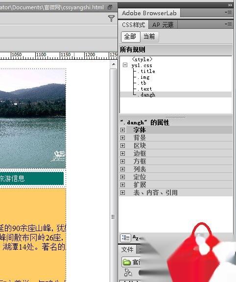 网页制作素材网_网页上导航条的素材怎么制作- _汇潮装饰网
