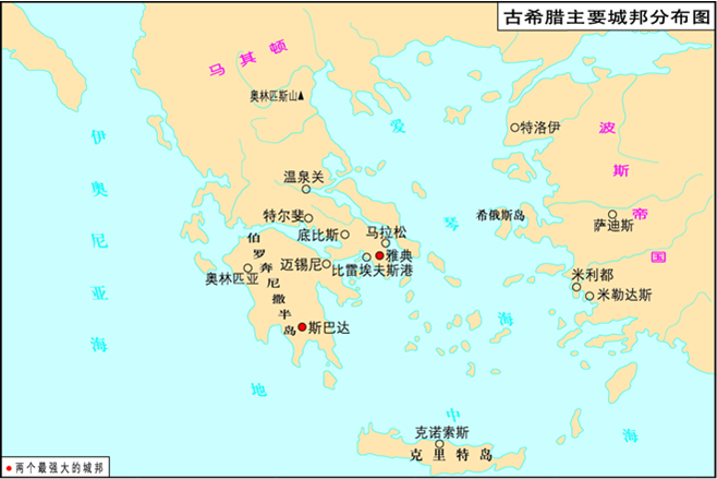 古希臘自然地理環境