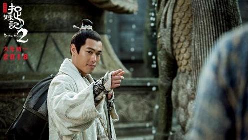 《捉妖记2》杨祐宁特辑 颜值与武力值兼备