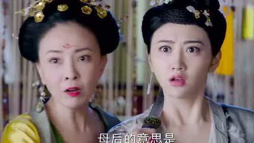 《大唐荣耀2》 任嘉伦登基继位 景甜送万茜入广平王府