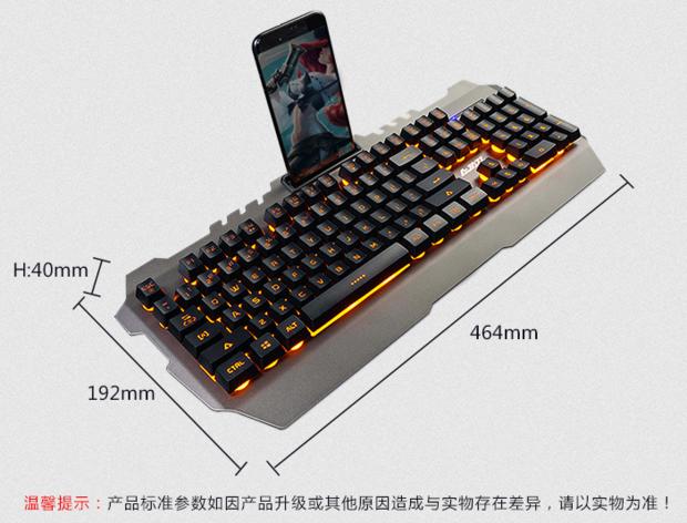有什么200左右的机械键盘推荐的吗