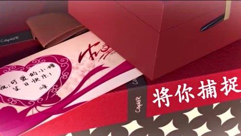 张山峰:你要我怎么说怎么做才能爱我,小曼 《斗魂卫MV》