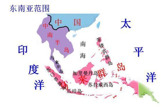 马来群岛在哪儿?