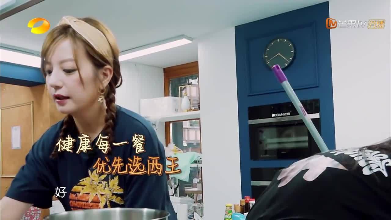 见皇阿玛第一句:会做饭吗?